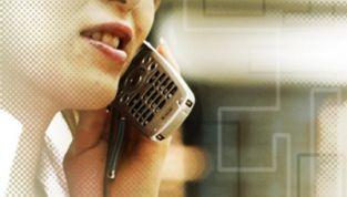 Giovanissimi con il cellulare