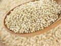 Amaranto: le proprietà di questo prezioso cereale