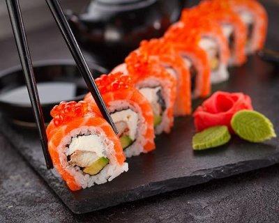 Sushi e cucina giapponese