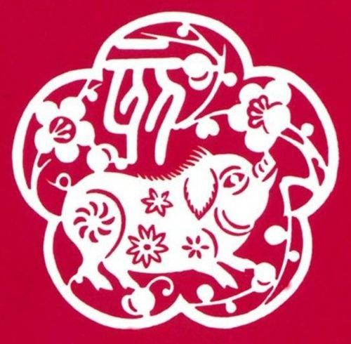 Oroscopo cinese: segno del cinghiale