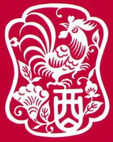 Oroscopo cinese segno del gallo