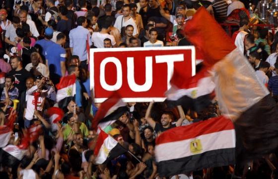 Golpe Egitto
