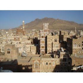 Sanaa - Yemen